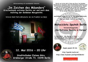 Veranstaltung Griechenland2
